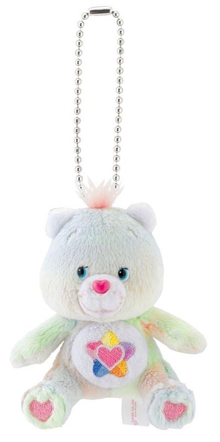 Amazon.com: Care Bears – Oso llavero verdadero corazón ...