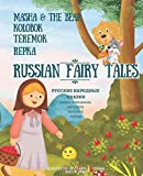 Russian Fairy Tales: Masha & The Bear, Kolobok, Teremok, Repka: Bilingual Text Russian Fairytales In English for Little…