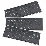 3-Pack Korean Keyboard Stickers, Korean Keyboard Black Background with White Lettering for Computer(Korean)