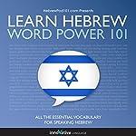 Learn Hebrew: Word Power 101: Absolute Beginner Hebrew #4 |  Innovative Language Learning LLC