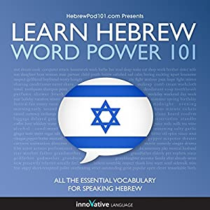 Learn Hebrew: Word Power 101 Hörbuch