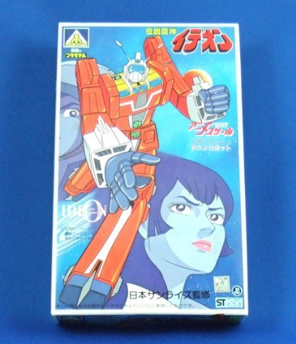 Anime scale No.4 1/810 Space Runaway Ideon