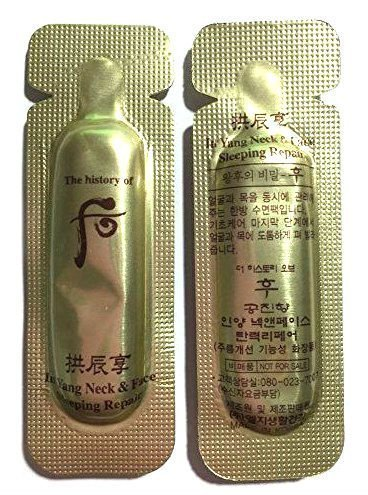 20 X The History of Whoo Samples In Yang Neck & Face Sleepin