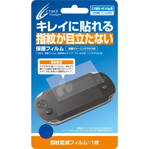 CYBER Protective Film (fingerprint is inconspicuous type) for PS Vita by Cyber Gadget