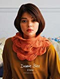 Debbie Bliss Lhasa Knitting Pattern book