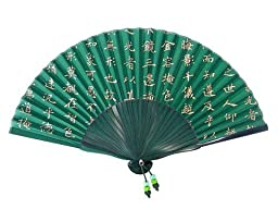 Silver J Hand held fan with silk fan case and knotted tassel, dark green bamboo and silk, chinese characters painted in gold. handmade gift