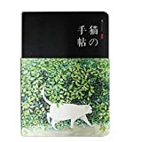 """Blank Sheets,Durable Quality Paper,(7X4"""")Cute Cat,Art Travel sketchbook"""