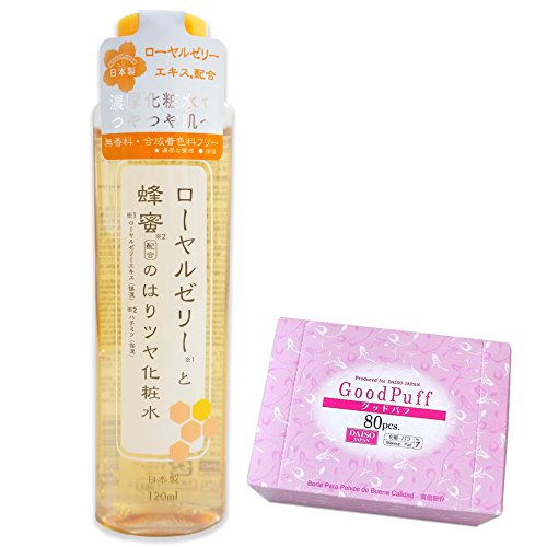 japanese royal jelly - 3