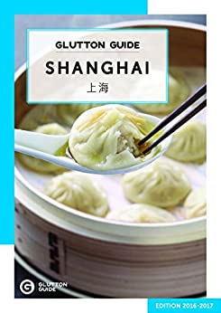 Glutton Guide Shanghai: The Hungry Traveler's Guidebook (Updated 2017 Edition) (Food Guide) by [Barys, Jamie, Long,Kyle, Guide,Glutton]
