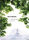 Sou Fujimoto  Architecture Works 1995-2015 (Japanese and English Edition)