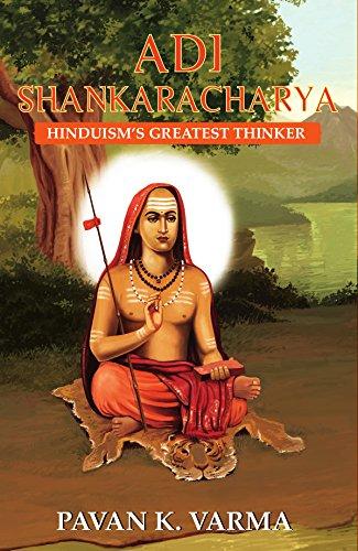 Sri Adi Shankara