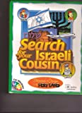 Search for Your Israeli Cousin: Adventure and Intrigue in the Holy Land