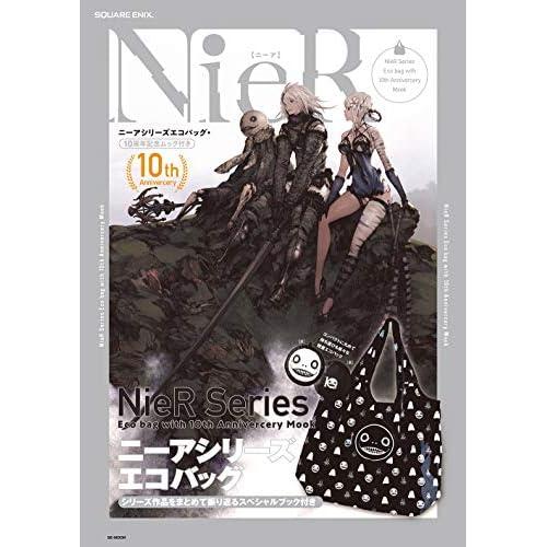 ニーアシリーズエコバッグ 10周年記念ムック付き 画像