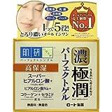 肌研(ハダラボ) 極潤 パーフェクトゲル 100g