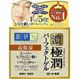 Hada Labo Rohto Gokujun Perfect Gel, 100g
