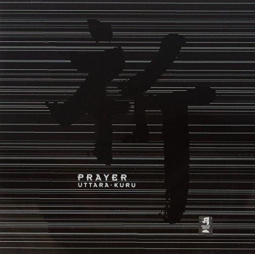 Uttara-Kuru: Prayer by Seuchi Kyoda (1999-04-06)