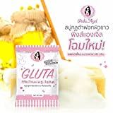 PINK ANGEL GLUTA 12 BARS OF WHITENING SOAP GLUTATHIONE BRIGHTENING CLEAR SOAP ANTI DARK SPOT FRECKLE [GET FREE BEAUTY GIFT FOR YOU]