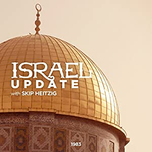 Israel Update - 1983 Audiobook