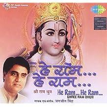 He Ram...He Ram...