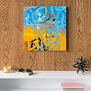 Islamic MDF Wall Art 30x30 Centimeter