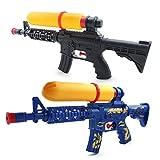 Water Gun for kids Squirt Games, 33cm Super Soaker Blaster, Outdoor Water Pistol Toys, Color Random