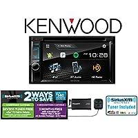 Kenwood DDX594 6.2 DVD Receiver Built in Bluetooth HD Radio SiriusXM Radio SXV300V1 and FREE SOTS Air Freshener