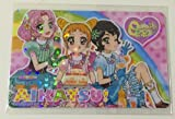 Aikatsu! Official Shop Limited fan certificate sparkling version Powa2XPuRiRiN Arisugawa maiden Kitaooji cherry Kamiya Shion Powapowa Puririn eye cutlet shop Goods membership card card Powapuri
