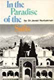 img - for In the Paradise of the Sufis book / textbook / text book