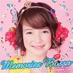 Memories Bossa
