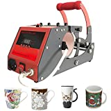 Heat Transfer Sublimation Mug Heat Press Transfer Printing Machine for Coffee Mugs Cups with One Stainless Steel Mug Attachment 11OZ Bosstop