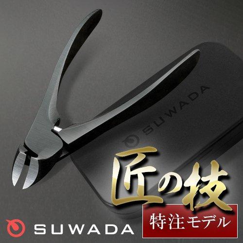 宝レクリエーションタイトルSUWADA爪切りブラックL&メタルケースセット 特注モデル 諏訪田製作所製 スワダの爪切り