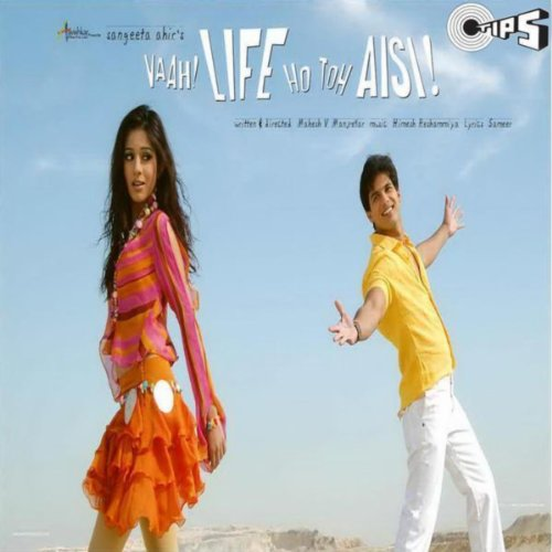Jabhi Teri Yaad Song Downloadmp3: Amazon.com: Teri Yaad...Yaad: K.K & Jayesh Gandhi: MP3