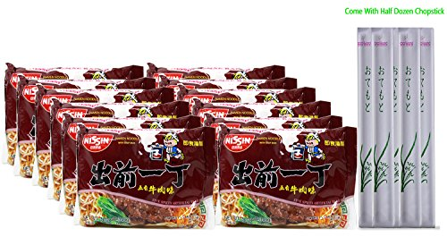 Nissin Ramen Noodle, Instant Noodles With Soup Base, 12 Pack (Beef)