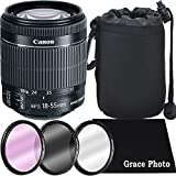 Canon EF-S 18-55mm f/3.5-5.6 IS STM Zoom Lens Bundle for Canon DSLR Cameras (White Box)