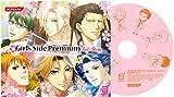 Tokimeki Memorial Girl's Side Premium: 3rd Story [Japan Import]