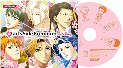 Amazon Com Tokimeki Memorial Girl S Side Premium 3rd Story