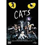 キャッツ [DVD]