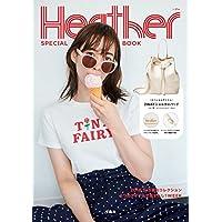 Heather 表紙画像