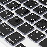 ProElife Ultra Thin Arabic Keyboard Cover Skin for