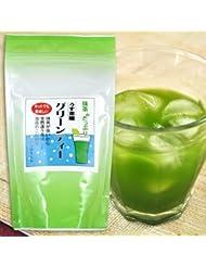 Green Tea Light Brown Sugar 400g Entering Luxury Matcha Plenty