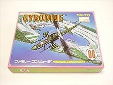 GYRODINE Famicom/NES Nintendo FC JAPAN JAPANESE