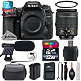 Holiday Saving Bundle for D7500 DSLR Camera + AF-P 18-55mm + 2yr Extended Warranty + 32GB Class 10 Memory + Case + UV Filter + Cleaning Kit + Cleaning Brush + Card Reader - International Version