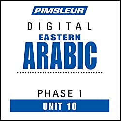 Arabic (East) Phase 1, Unit 10