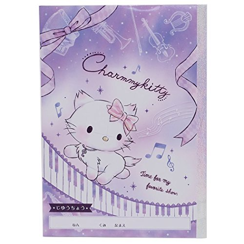Hello Kitty Plain book B5 white notebook Charmy Kitty Sanrio Charmy Kitty