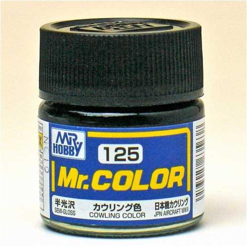 Mr.カラー C125 カウリング色
