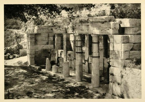 1937 Greek Fountain Phileremo Rhodes Photogravure - Original Photogravure