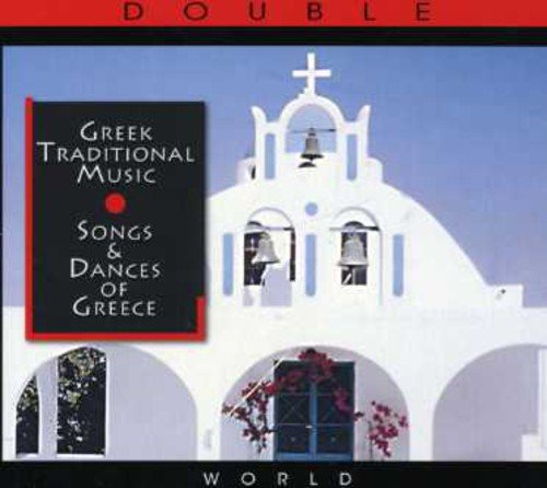- Traditional Songs and Dances Of Greece