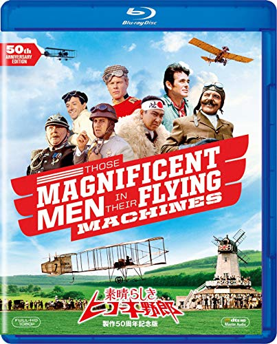 Those Magnificent Men in Their Flying Machines Production 50th Anniversary Edition [Blu-ray]