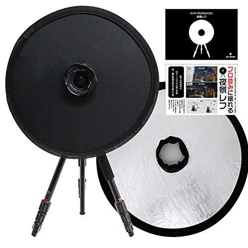 야경 카메라 비쳐 방지 야경 촬영 반사 방지 관통 홀 식 양면 타입 블랙 실버 접는 동영상 촬영