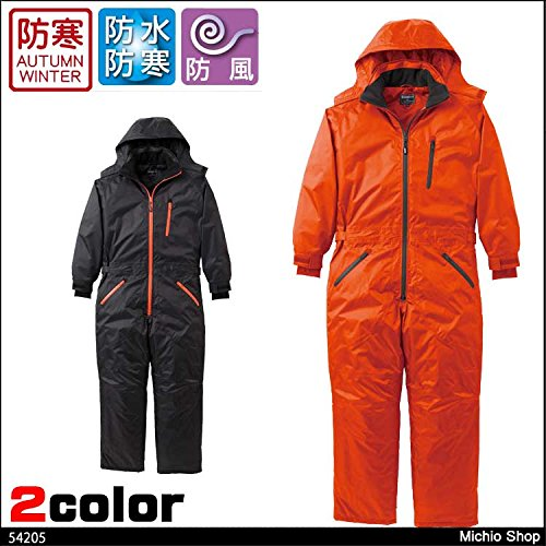 クロダルマ 作業服 防寒 ツナギ服 54205 B07BJXPW9T LL|49ブラック 49ブラック LL